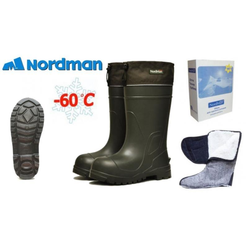 Kummikud NordMan Extreme (-60С) 43-44