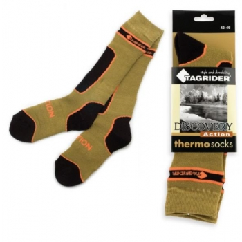 Termosokid TAGRIDER Discovery Action Thermo (+5C/-25C) #43-46
