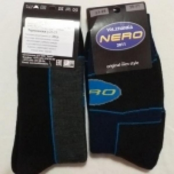 Sokid NERO Thermo -20C nr 42-44 (27/29) paar