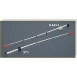 Nooguti NOD 73S 180mm jäikus 0.35 (0.4-0.8g)(21)