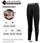 Termopesu Tagrider ADVANCED L