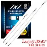 Trossid LJ Pro 0.28mm 7x7 0.28mm 9kg 25cm 3tk