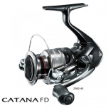 Shimano Catana 2500 HGFD