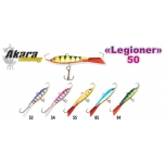 Talilant «Legioner 50» (50mm 9g värv: 53)