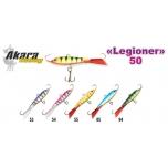 Talilant «Legioner 50» (50mm 9g värv: 54)