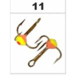 Konks 3-ne TRMS #10 11 1tk