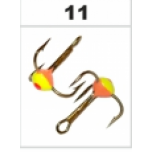 Konks 3-ne TRMS #12 11 1tk