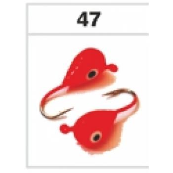 Mormishka DROP 1160 47 (6mm, 3g) (64)