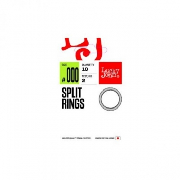 Rõngad  LJ PRO Split Rings #000 3kg 10tk
