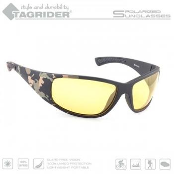 Polariseeritud päikeseprillid Tagrider N01-3 (kollased)