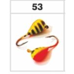 Mormishka DROP 1150 53 silmaga (5mm, 1.9g) (59)