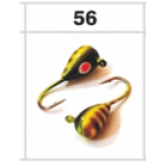 Mormishka DROP 1150 56 silmaga (5mm, 1.9g) (60)
