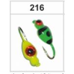 Mormishka NYMPH 4530 216 (3mm, 0.47g) (116)
