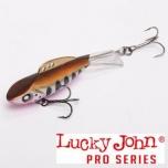 Lucky John Mebaru 57mm/105 12.5g