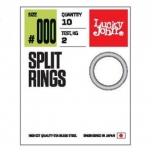 Rõngad  LJ PRO Split Rings #1 4kg 10tk