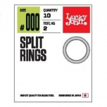 Rõngad  LJ PRO Split Rings #2 5kg 10tk