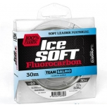 Tamiil Team Salmo Ice Soft Fluorocarbon 0.165mm 2,26kg 30m