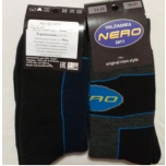 Sokid NERO Thermo -25C nr 45-48 (31/33) paar