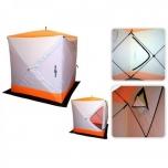 Talitelk Fish2Fish Cube I (180x180x195cm 9.8kg värv: valge/oranž)