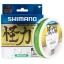 Nöör Shimano Kairiki PE VT 0.10mm 6.5kg 150m roheline